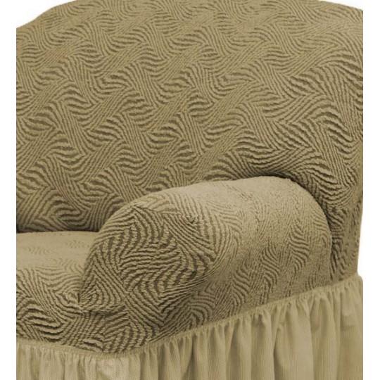 Чехол с оборкой Престиж Диван + 2 кресла, рис 10004 Кофе с молоком