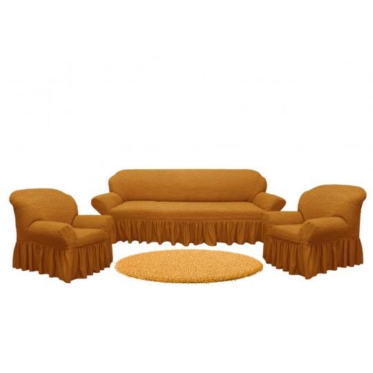 Чехол с оборкой Диван + 2 кресла, Горчица