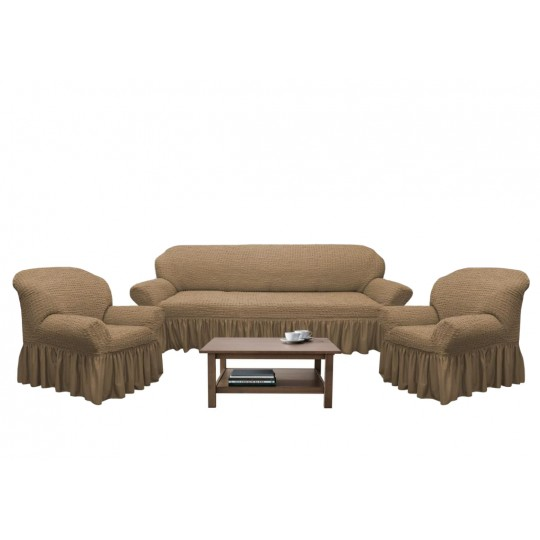 Чехол с оборкой Диван + 2 кресла, Капучино
