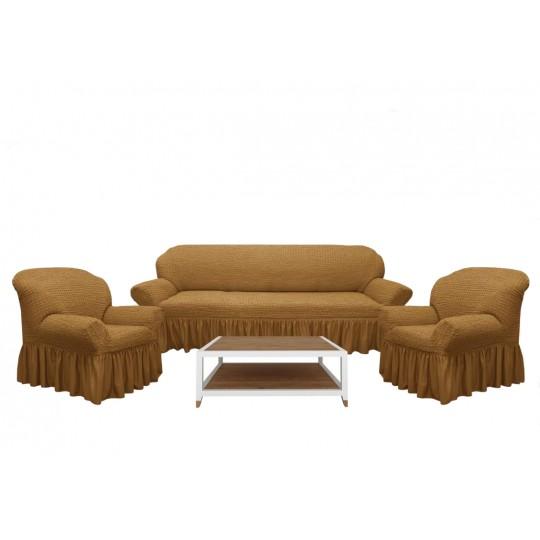 Чехол с оборкой Диван + 2 кресла, Кофе с молоком