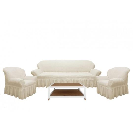 Чехол с оборкой Диван + 2 кресла, Молочный
