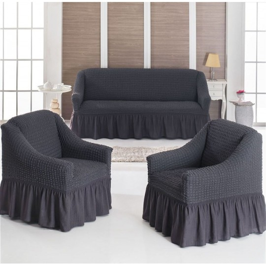 Чехол с оборкой Диван + 2 кресла, Серый