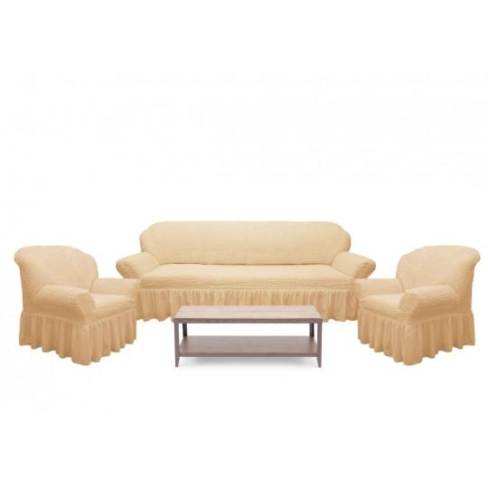 Чехол с оборкой Диван + 2 кресла, Ваниль