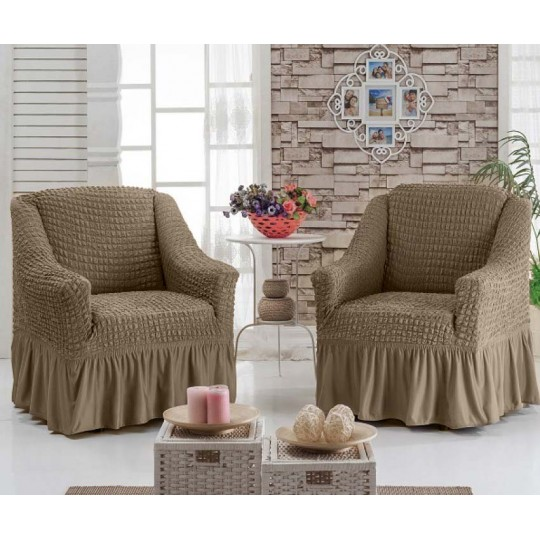 Чехол на 2 кресла, Капучино