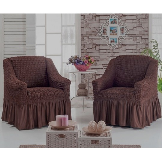 Чехол на 2 кресла, Шоколад