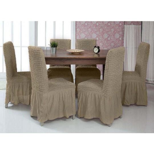 Чехол с оборкой на стулья (6 шт), Капучино