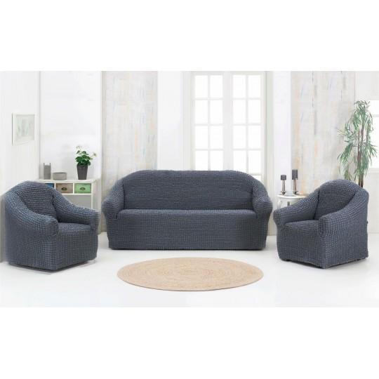 Чехол без оборки Комфорт диван + 2 кресла, Серый