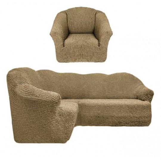 Чехол без оборки Комфорт Угловой диван + кресло, Капучино