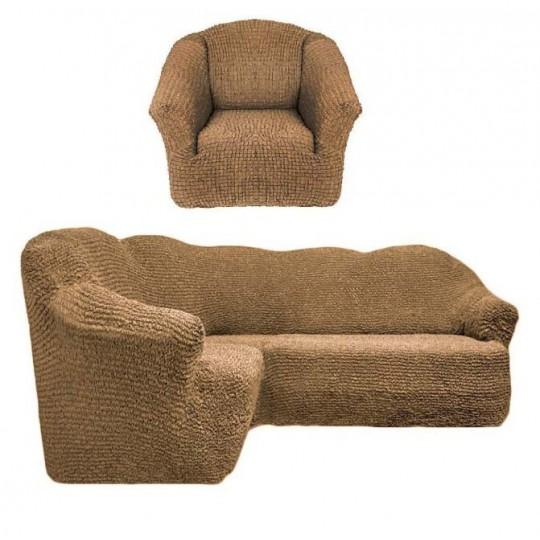 Чехол без оборки Комфорт Угловой диван + кресло, Кофе с молоком