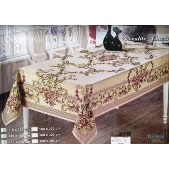 Скатерть гобеленовая 160 x 220 см