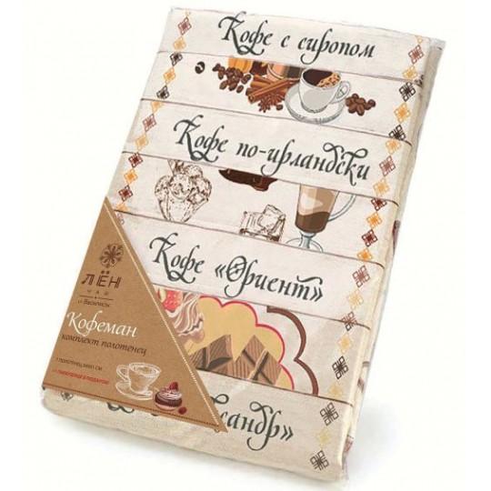 Комплект кухонных полотенец Кофеман (8 шт)