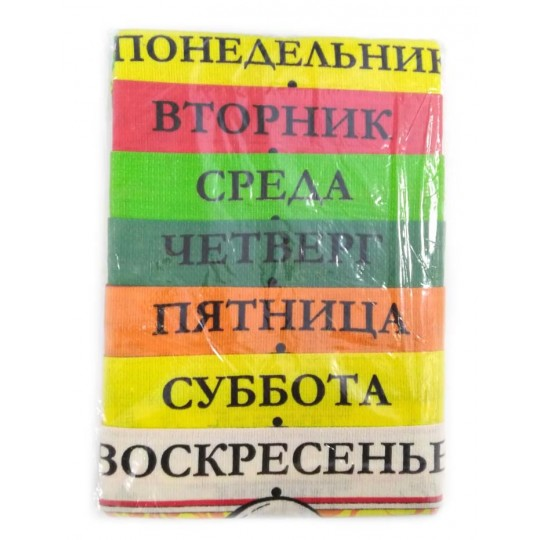 Комплект вафельных полотенец Неделька №2