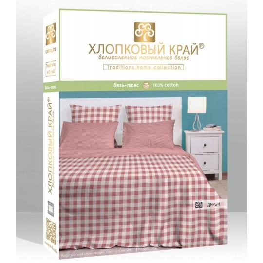 КПБ Хлопковый край бязь-люкс 1,5 спальный рис. Мэрилин роза