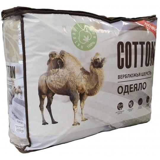 Одеяло 1,5 спальное, Cotton Верблюжья шерсть Всесезонное