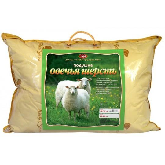 Подушка 50х70 см, овечья шерсть