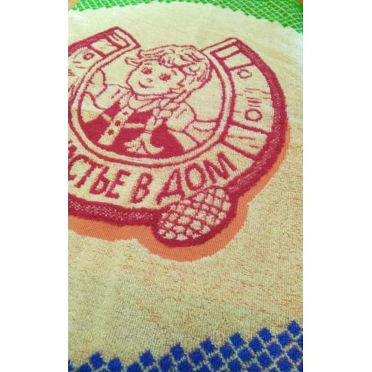 Полотенце махровое 40х70 Счастье в дом