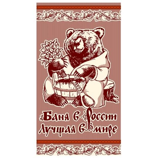 Полотенце махровое 70х140 Баня в России